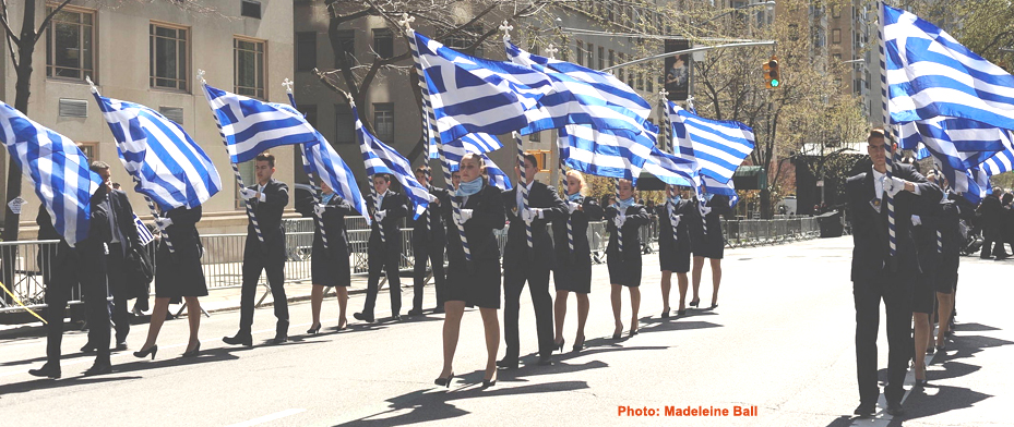 Greek Parade New york 2016