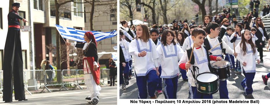 greek parade new york-2016
