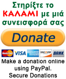 paypal_donations
